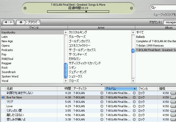 itms-jp.png